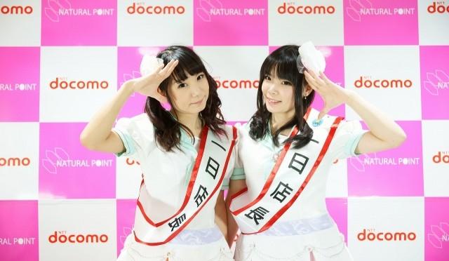 【事業実績】NTT docomo ドコモショップリニューアルオープン記念キャンペーンイベント